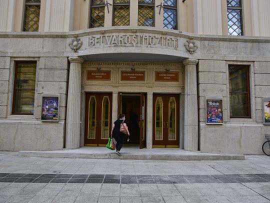 Belvárosi Mozi bejárat